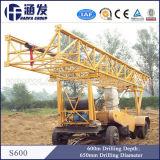 Aparejo de taladro rotatorio del receptor de papel de agua de la capacidad fuerte (S600)