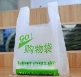 Полиэтиленовые пакеты мешков несущей тельняшки HDPE изготовленный на заказ