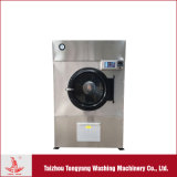 ドライクリーニングの企業のためのLPGの乾燥機械