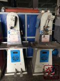 Hj-865 Usado Zapato lateral automático hidráulico de la máquina Duradera