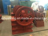 Motor elétrico PE250 * 400stone Jaw Crusher Machine Plant