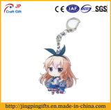 Promotional GiftのためのかわいいAnimation Girl Metal Key Chain
