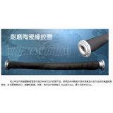 Protezione dell'ambiente, vibrazione di disturbo che ammortizza tubo flessibile di ceramica