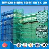 100%년 HDPE 플라스틱에 의하여 뜨개질을 하는 건축 안전망, 가을 보호를 위한 건축 안전망
