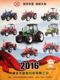 타병 트레일러 또는 글꼴 로더 또는 눈 잎을%s 가진 중국에 있는 판매를 위한 세륨 증명서 20-75HP 정원 Traktor 또는 눈 송풍기