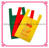 Bolso reutilizable material no tejido que hace la máquina (ZXL-B700)