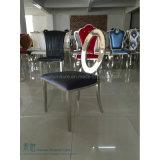 타원형 호텔 대중음식점 (HW-0590C)를 위한 뒤 스테인리스 의자