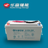 batterie d'acide de plomb exempte d'entretien de stockage solaire de 12V 150ah