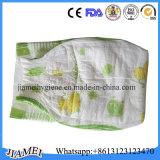 Compagnie qui font la couche-culotte de bébé en Chine