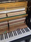 Völlig zurückgestelltes japanisches verwendetes aufrechtes Klavier für Verkauf