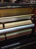 Japanisches verwendetes Klavier oder zweite Handklavier von Japan