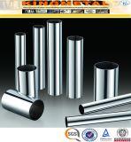 ASTM 312のANSI420ステンレス鋼の管の価格