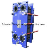 Hohes Efficiency Plate Heat Exchanger A4m für Oil Cooling (gleiche M10B/M10M)