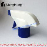 28/410 pulvérisateur étonnant de jardin de qualité du grand approvisionnement le plus neuf de pulvérisateur en plastique de déclenchement