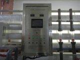 Система машины водоочистки RO Ce Approved (KYRO-30000LPH)