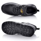 安い安全靴、革安全靴の価格、安全はM-8001を起動する