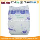Couche-culotte choyante respirable de bébé de qualité remplaçable