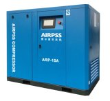 compressor de ar do parafuso 125psi @ 208cfm