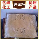 Стеклянное высокое качество сетки низкой температуры 3000 порошка для косметики