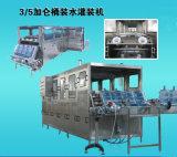 Ce Qgf-450 Qgf-600 производственная линия Barreled машины завалки воды бутылки 5 галлонов