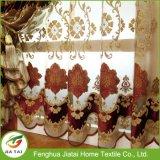 Tende del salone di Quality Curtain Company con Valance