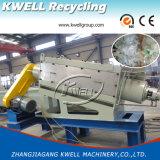 기계 또는 플라스틱 세탁기를 재생하는 Kwell 중국 애완 동물 물병
