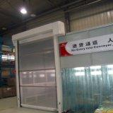 Industril automatischer Hochgeschwindigkeitsblendenverschluss-Innentür