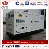 80kw приведенное в действие комплектом генератора Yuchai Молчком тепловозным