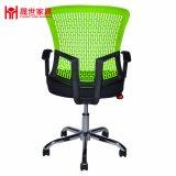 플라스틱 팔걸이를 가진 녹색 싼 메시 사무실 의자