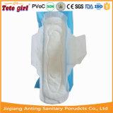サイズ280mmの長さの生理用ナプキン、Padsの夜使用の女性パッド日の使用の女性