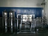 2017 горячая водоочистка RO PVC ранга сбывания одного