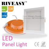 Indoor Lamp를 위한 3-20W Square Acrylic LED Panel Light