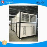 2.5 bis 42 Tonnen-industrieller Kühler-Preis