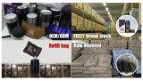 OEMは工場価格と中国の最もよい製造者の毛の建物のファイバーを十分に整備する