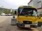 산소 수소 차고는 장비 차 세탁기를 유지한다