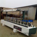 Tipo di Wfj - macchina di rivestimento dei 300 universali (colla fredda)