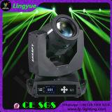 230W段階の移動ヘッド光ビーム7つのR