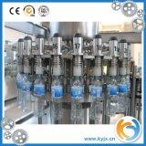 병에 넣어진 광수 채우는 플랜트 기계