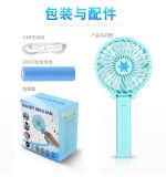 Mini ventilateur de refroidissement tenu dans la main maniable rechargeable de ventilateur du ventilateur USB