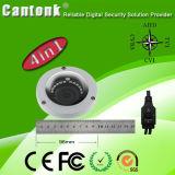 중국 최고 디지탈 카메라 및 비데오 카메라 IP66 돔 사진기