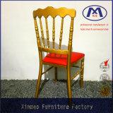 [بو] وسادة بيع بالجملة ألومنيوم مأدبة [هلّ] أثاث لازم يستعمل مأدبة كرسي تثبيت
