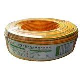 Fio elétrico de cobre elétrico do fio BS6004 do edifício do PVC do cabo de H07V-U 1.5mm 2.5mm
