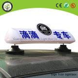 택시 지붕 상단 표시 LED 가벼운 상자