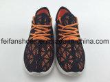 カスタマイズされるを用いる熱い販売の子供のキャンバスの注入の靴、子供偶然のFootwears (FFHH-092801)