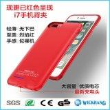 """プラス5.5とAppleのiPhone 6/7のための電池バンクの充電器の例の磁気再充電可能"""""""
