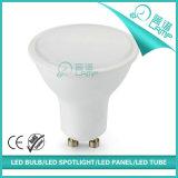 暖かい白の220V 7Wの穂軸GU10 LEDのスポットライト