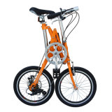 [يزبس-5-18] يطوي درّاجة [كربون ستيل] يطوي درّاجة