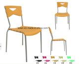 """은 프레임 및 12의 """" 시트 고도 (LL-0011C)를 가진 인간 환경 공학 쉘 더미 의자"""