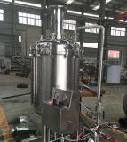 200L小さいビールビール醸造所装置、液体の混合タンク、産業感動的なタンク