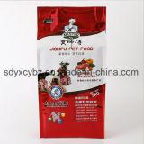 サイズおよび印刷によってカスタマイズされる側面のガセットの米または穀物PAの薄板にされたポリ袋